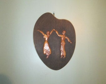 Mid Century Carved Wood Folk Dancing Couple Wall Hanging / Charming Art