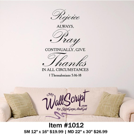 bible verse wall art, 1 Thessalonians 5:16, Scripture Wall Decal, Home Decor Rejoice Pray Give Thanks