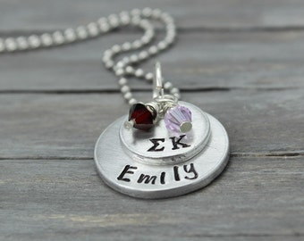 Sorority Necklace - Sigma Kappa Necklace - Big Sis Necklace - Lil Sis Necklace - Hand Stamped Jewelry - Sorority Jewelry Sigma Kappa Jewelry