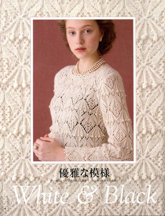 Japanese Knitting Lace Pattern Ebook SR55
