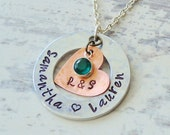 Hand stamped mothers necklace - Personalized jewelry - Washer necklace - Mixed metal jewelry - Couples necklace - Family tree