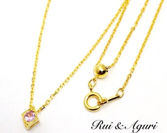 Tiny canon necklace 18K yellow gold with rose sapphire