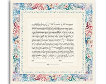 """KETUBAH """"CONTINIUTY"""" /    17.5""""x17.5""""  (45X45 cm) / Modern Ketubah / Marriage contract / Watercolor"""
