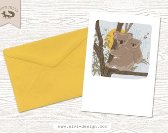 Illustrated Koala Greeting Card and Envelop