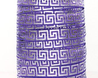 Purple Elastic Metallic Silver Stretch Elastic by the Yard 5/8 inch Elastic MAZE- 5 YARDS