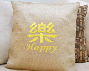 Happy Cushion Cover - Pillow Cover - Just Because Gift - Housewarming Gift - Baby Shower Gift - Mother's Day Gift - Easter Gift
