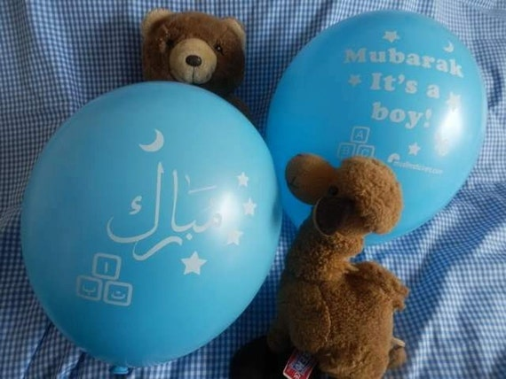 Baby Gifts For Muslim : Baby shower decorations muslim gift aqeqah balloons