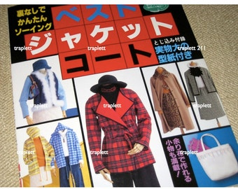 Japanese Craft Book  Sewing Coats Jackets Hoodies Vests Skirts Pants Bags and more