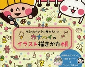 Kanahei's Illustration Lesson Book - Japanese Craft Book