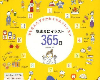 Kamo's Cute Illustration Book for 365 days - Japanese Craft Book