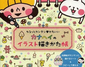Kanahei's Illustration Lesson Book - Japanese Craft Book