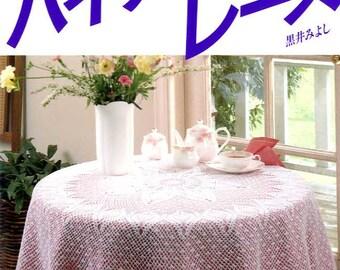 BEAUTIFUL Pineapple Lace - Japanese Craft Lace Pattern Book MM