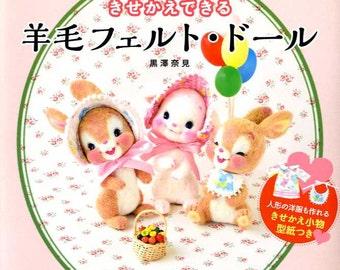 Retro Style Needle Felting Cute Animals - Japanese Craft Book MM
