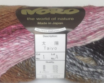 Noro Taiyo Yarn (4 skeins available). Price is for 1 skein