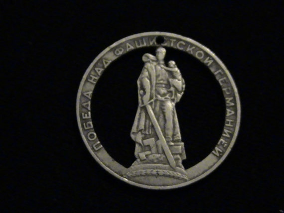1965 Russia USSR - cut coin pendant - 20th Anniversary of Russian Defeating Nazis, Russian Soldier standing on Crushed Swaztika