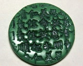 Extra Large Asian Buttons 2 inch No. 68