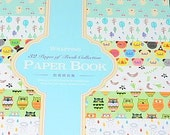 FRESH COLLECTION Wrapping Paper Book & scrapbooking paper