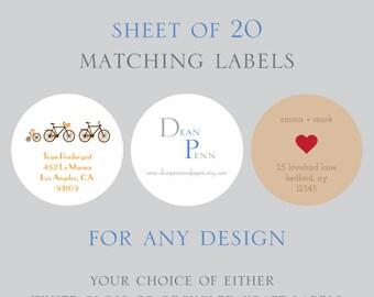 Matching Return Address Labels, Address Labels, Address Stickers, Personalized Address Labels, Gift Tags, Matching Address Labels