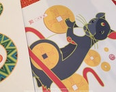 Monkey, Rooster, Dog, Pig, Rat, Ox, Tiger, Rabbit, Snake, Dragon 8 x 10 Personalized Print