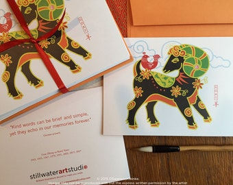 Sheep Goat A6 Chinese New Year Animals - note card - greeting card