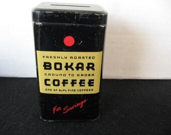 Vintage  Collectible Bokar Coffee Tin Bank