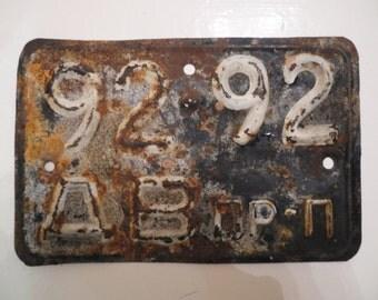 Number plate, License plate, Front license plate, Soviet, Vintage ,USSR, 9292