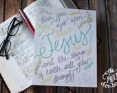 INSTANT DOWNLOAD, Hand Lettered Quote Printable, Turn Your Eyes Upon Jesus, No. 114