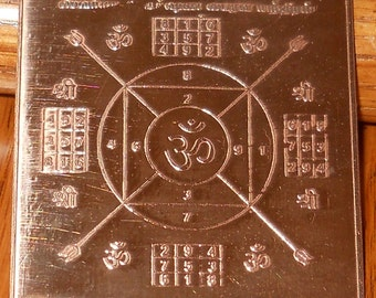 Most Potent Numeric Sri Bhairav Siddhi Yantra - Blessed in USA - Pure Copper