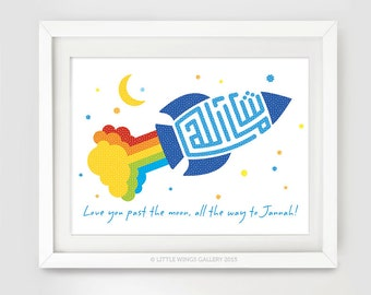 Masha'Allah Rocket Islamic Art Print, Love You Past The Moon (Rainbow), Modern Islamic Wall Art