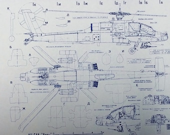 AH-64A Helicopter Blueprint