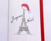Christmas Paris France  Eiffel Tower Joyeux Noël