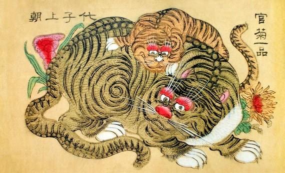 Chinois estampes tigres chinois tirage d 39 art art for Arts martiaux chinois liste