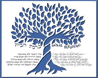 Home Blessing (birkat habayit)