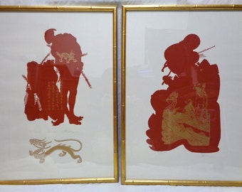 Very Unique Pair of Samurai/ Geisha Art Signed & Numbered Gold Bamboo Frames