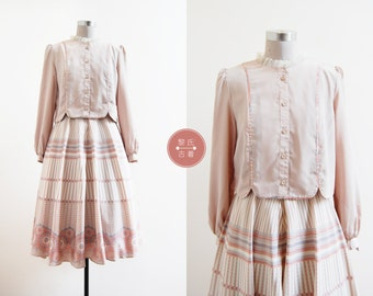 A Circus Romance Dress | s | 1970s japan vintage | 40s prints suit dress