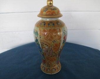 Vintage Asian Urn With Parrots And Flowers Home Decor Porcelain Ginger Jars Home Decor Oriental Vase