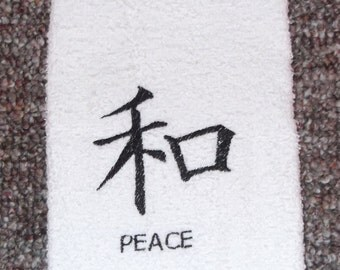 Embroidered ~PEACE SIGN~ Kitchen Bath Hand Towel