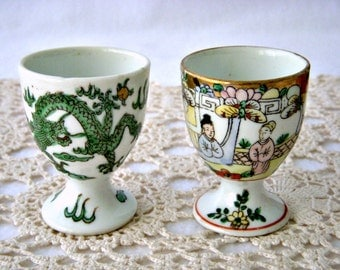 Clearance - Vintage Famille Rose Asian Egg Cups by Neiman Marcus - Hand Painted Green Chinese Dragons and Gold Trim
