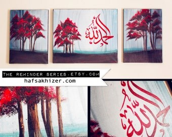 islamic canvas painting, Islamic calligraphy, islamic home decor, Alhamdullilah painting, Landscape painting, Red Trees islamic painting,