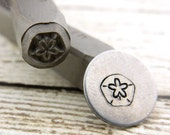 Sand Dollar Metal Stamp, 6 mm, Sandollar Design, Rated for Stainless Steel, Stamping Tool for DIY Jewelry