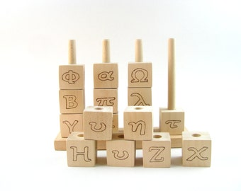 greek alphabet blocks wooden alphabet blocks wooden toy stacker eco friendly educational toy greek letters