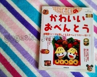 Kids kawaii Bento cooking book_Japan recipe for lunch box preschool