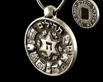Sterling Silver Jerusalem Medallion - with Microfilm Tehillim,  (Book of Psalms) Necklace