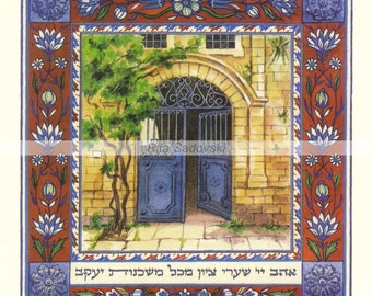 Judaica,Art,Jerusalem gates,high quality print