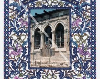 Judaica,Art,If I forget thee,O Jerusalem,high quality print