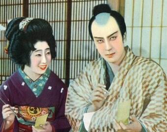 1929-1931 Vintage Japanese Print. Haiku. He, She, and Sushi