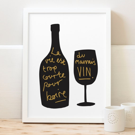8x10 french wine print wine poster kitchen print by for 8x10 kitchen designs