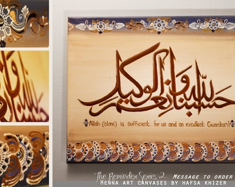 Tableau decoration islam. interesting islamic wall stickers with