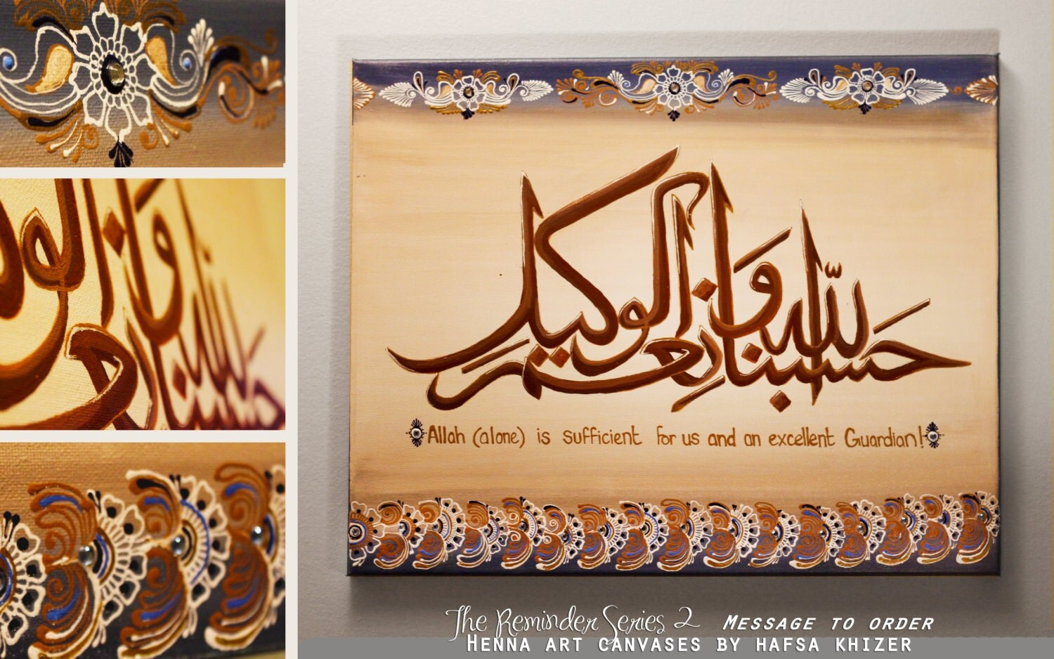 Islamic art islamic calligraphy islamic wall art henna Arabic calligraphy wall art