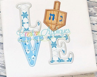 Love Hanukkah Dreidel Applique Digital Machine Embroidery Design 4 Sizes, hanukkah applique, dreidel applique, love hanukkah applique